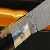 Pattada 12 cm damasco Barore Fogarizzu