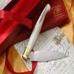 Messer in Geschenkbox Pattada cm 11 Roberto Monni