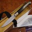 Couteau sarde cm 10 Vittorio Mura