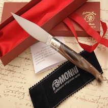 Pattada sarda confezione regalo cm 11 R. Monni