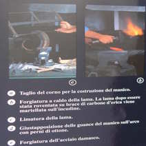 Resolza nera striata cm 12 Vittorio Mura