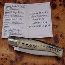 Pattada autentica artigianale cm 13 Nino Morittu