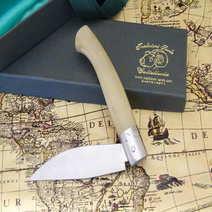 Coltello sardo artigianale cm 8 montone