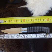 Pattada zigrinata in bufalo cm 9 Contini