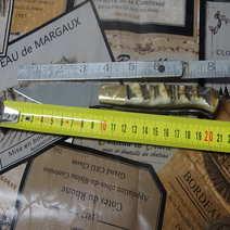 Resolza rustica in muflone cm 9,5 Giuseppe Galante